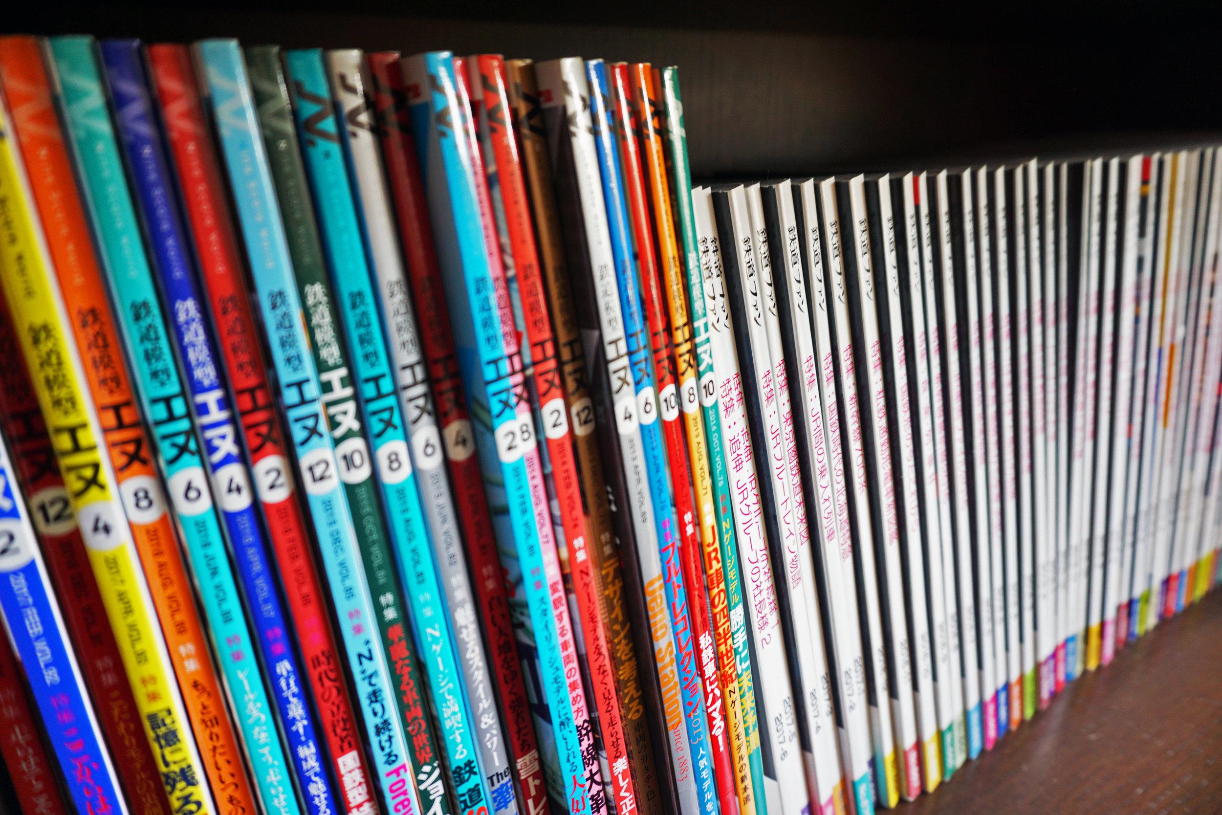 Akihabara Washington Hotel - Train Room Magazines.JPG