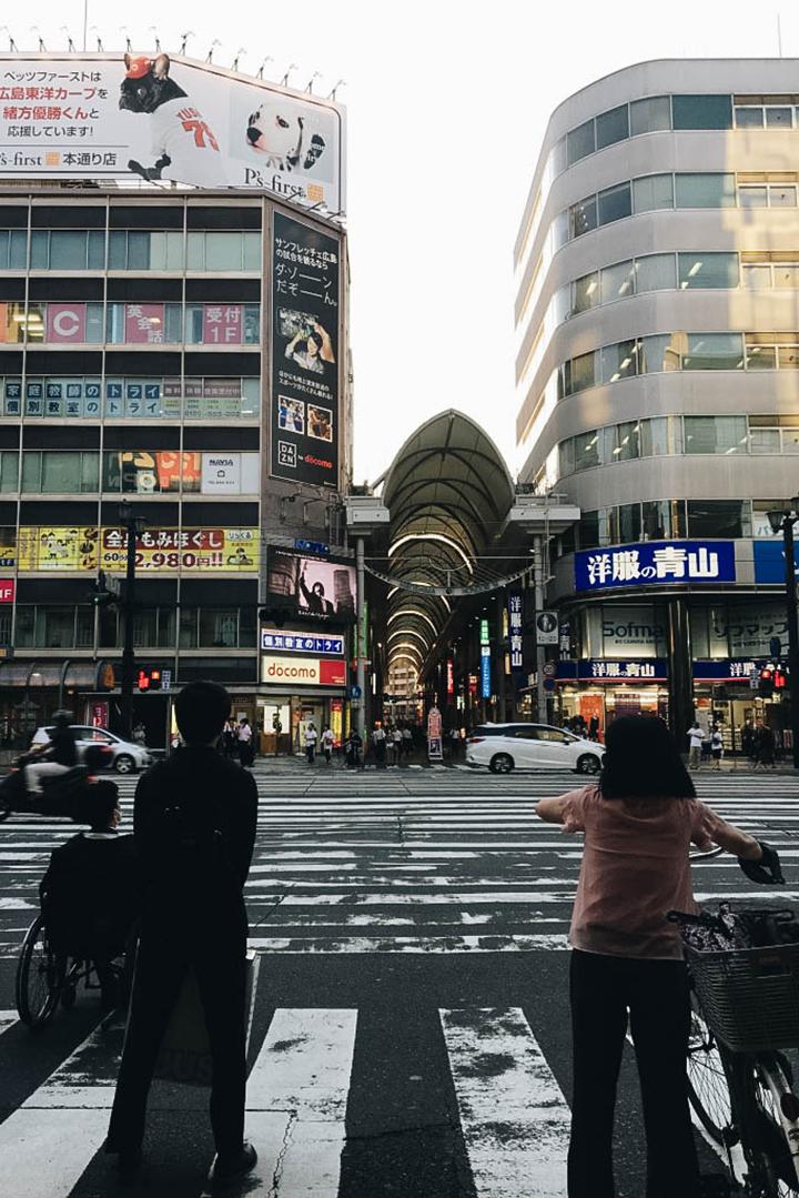 Covered aboveground shopping street