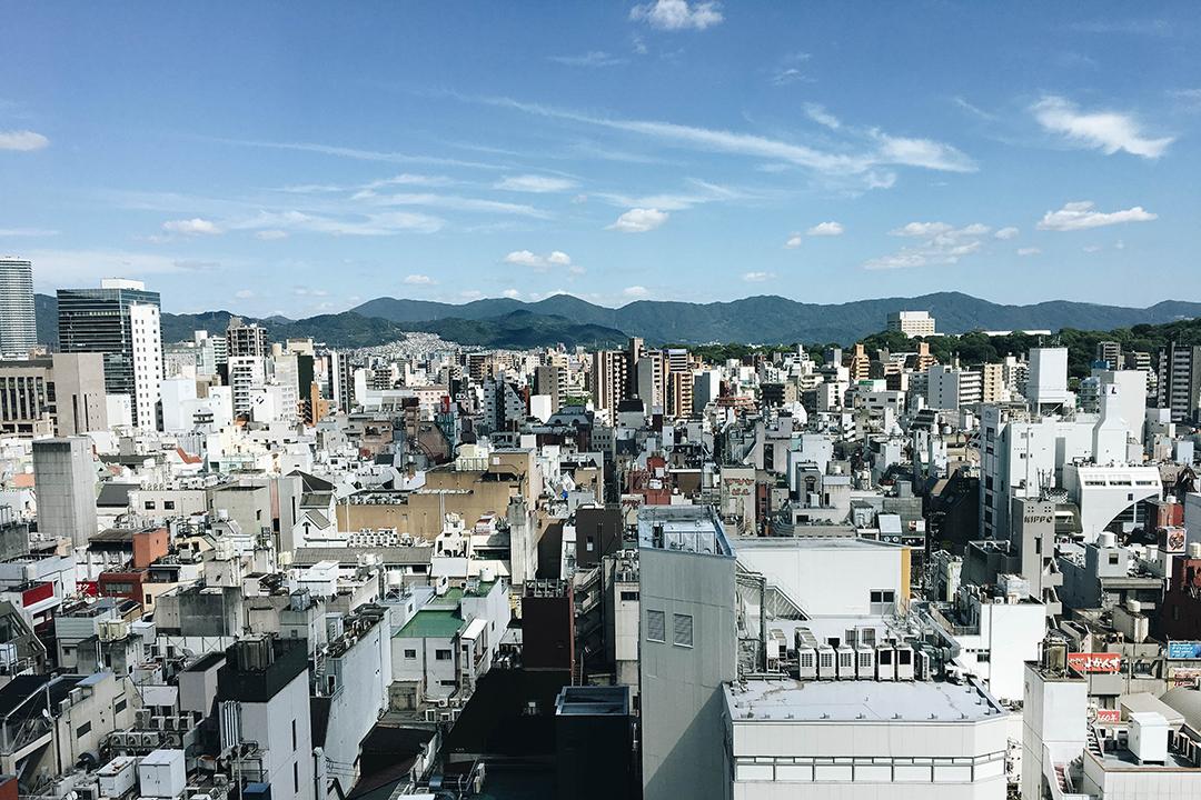View of Hiroshima from Hiroshima Washington Hotel