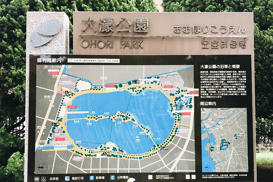 15 Things to Do in Fukuoka, Japan | Fukuoka Guide & Map ...