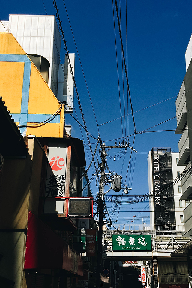 Teramachi Shopping Arcade - plenty of things to do, see, and eat!