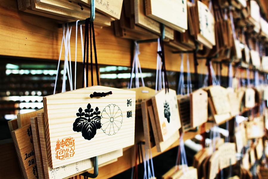 Things to do in Harajuku, Tokyo, Japan - Meiji Jingu : Meiji Shrine - Shrine in Harajuku .JPG