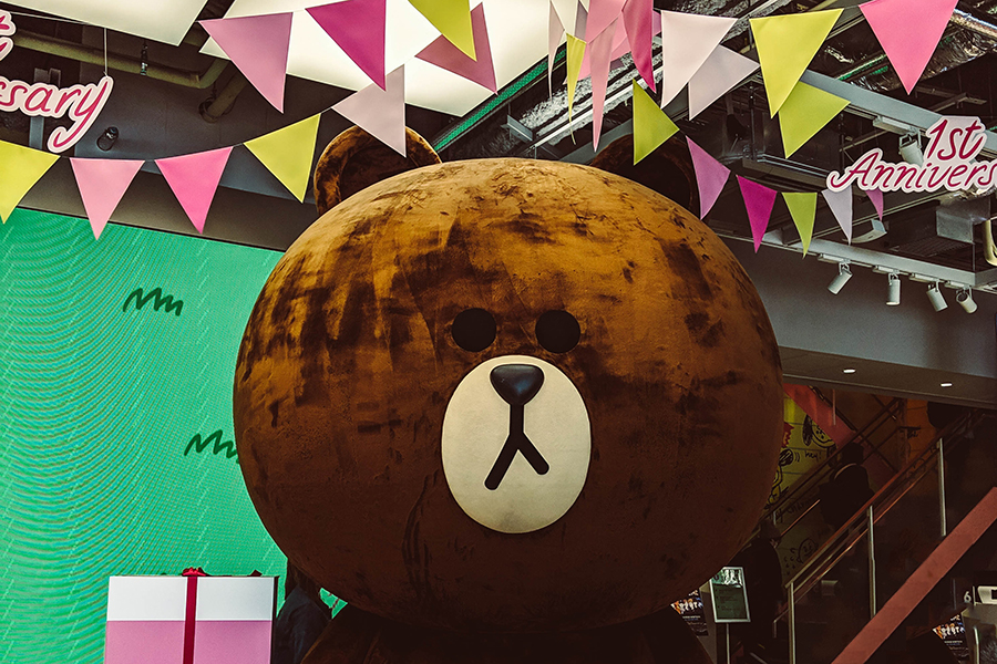 Things to do in Harajuku, Tokyo, Japan - LINE Friends - Shopping in Harajuku.jpg