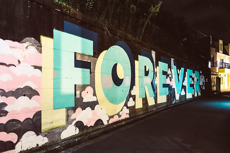 Things to do in Harajuku, Tokyo, Japan - Now is Forever - Street Art.jpg