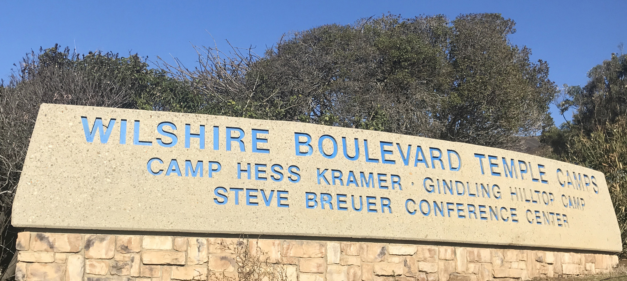 Our group met in Malibu at the Hess Kramer camp entrance next to     Neptune's Net, 42505 Pacific Coast Highway,     for hugging, smudging, reconnection and respectful remembrance of MCLA's 20-plus years of powerful men's work conducted on this majestic mountain.