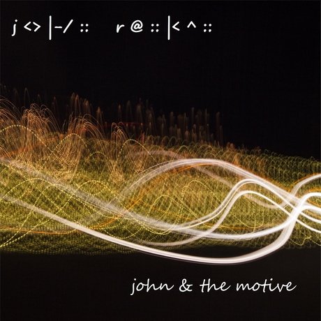john-the-motive.jpg