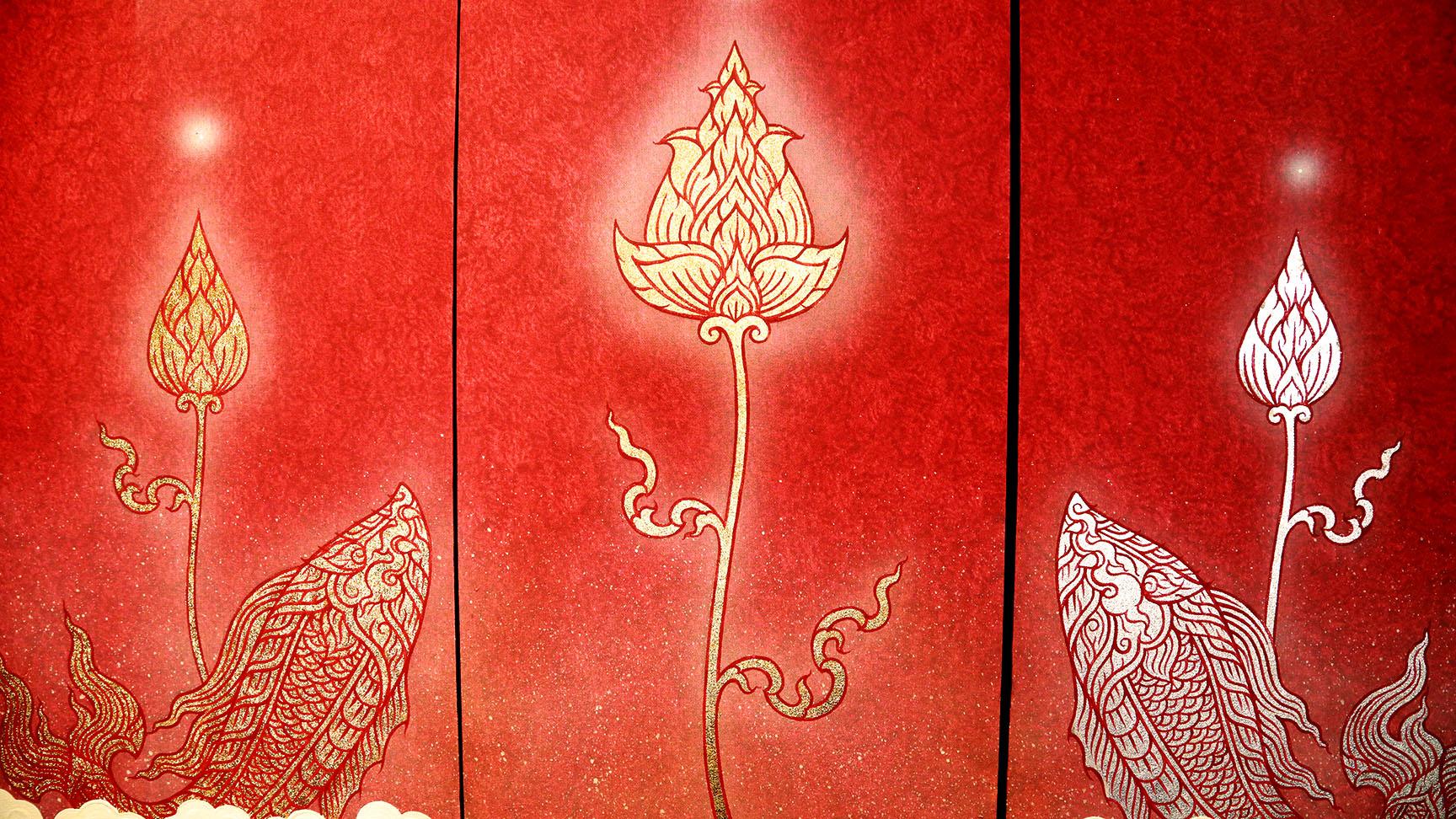 Thai Herbs Essendon
