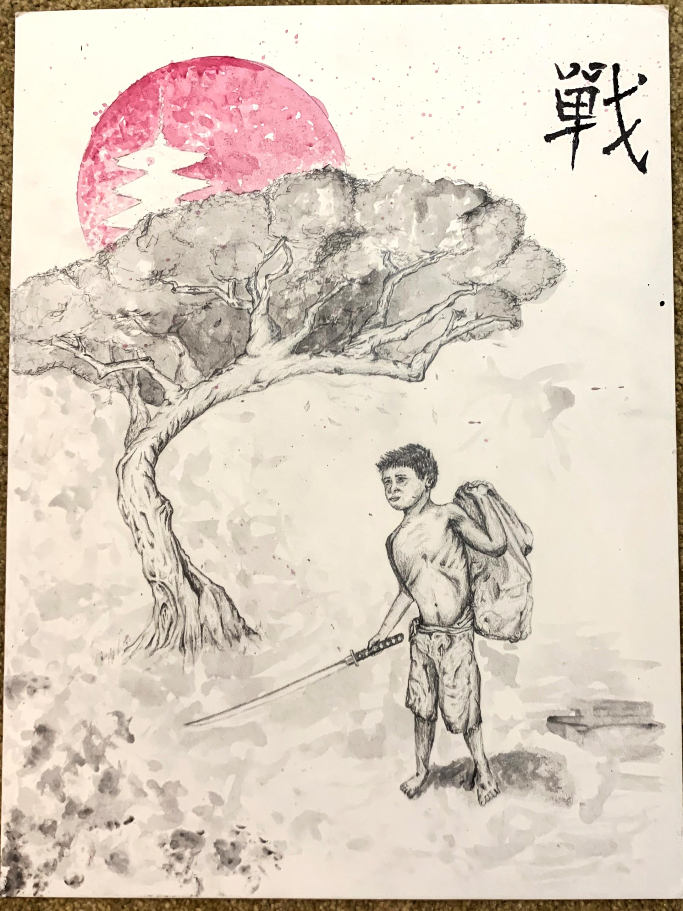 war-japan.png