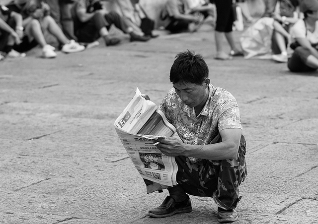 One of the industries that appears to be suffering due to all of the technological advancements in our country print media. ( The JH Photography/Flickr Creative Commons )