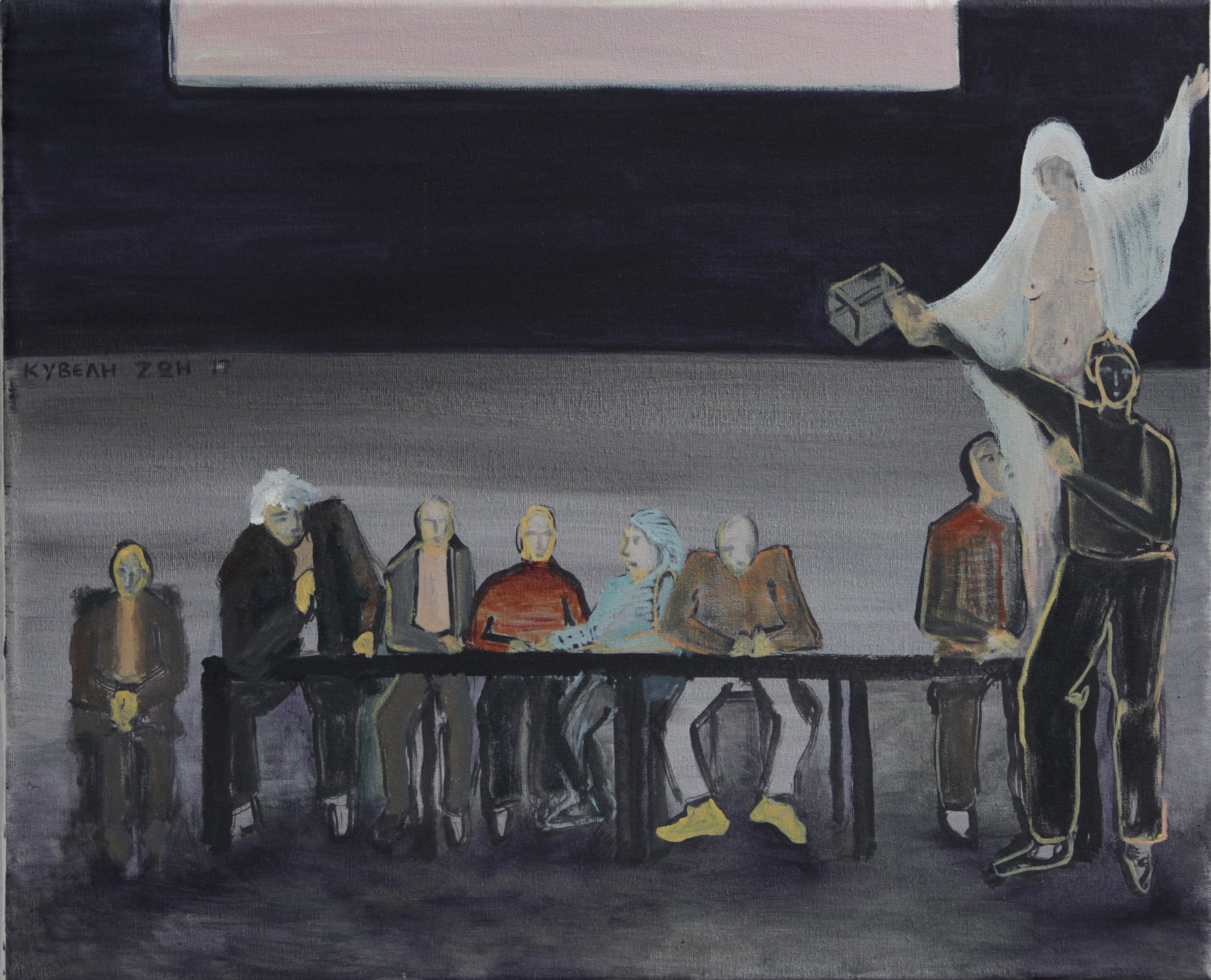 Don Juan No2   Oil on canvas, 45x55 cm