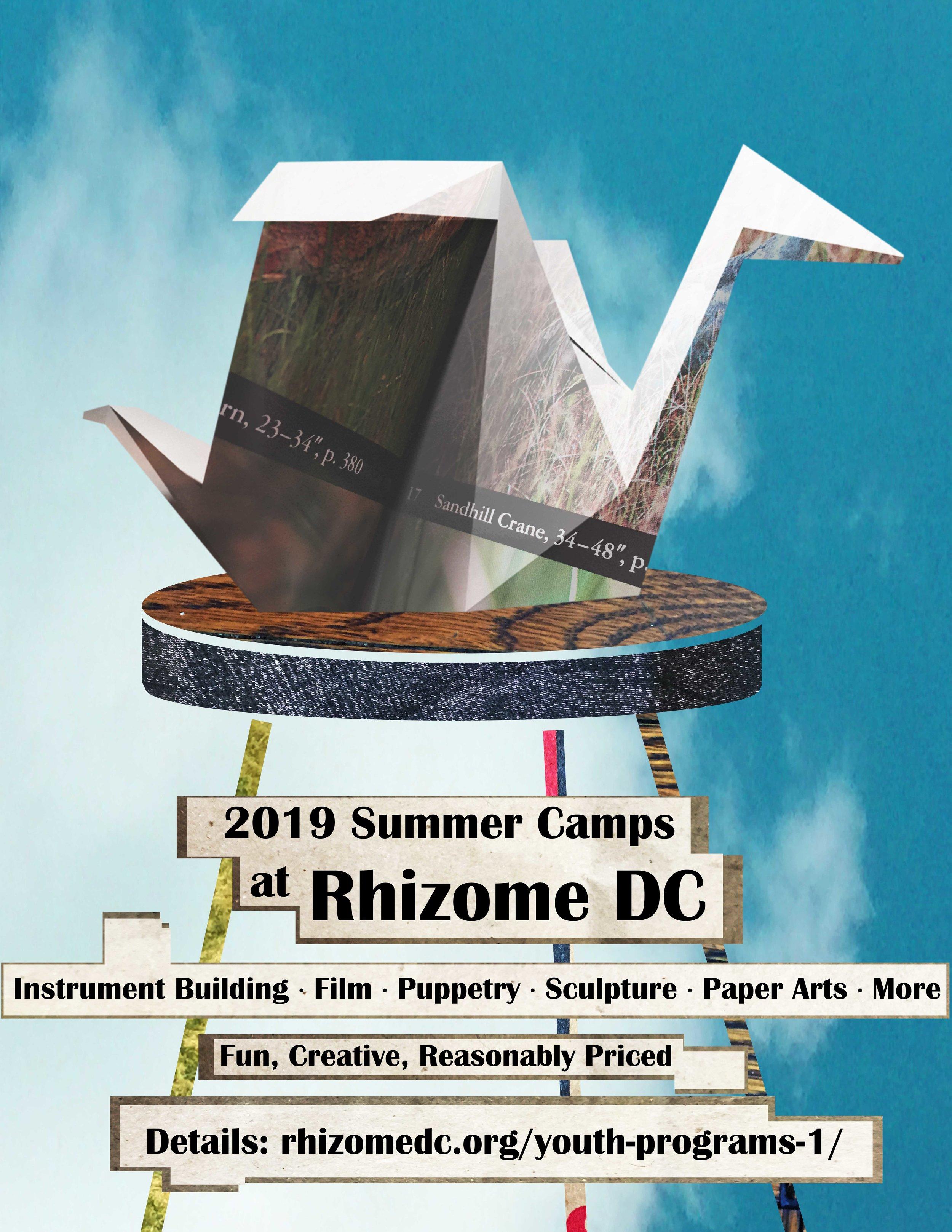 RhizomeSummerArtProgramsPoster.jpg