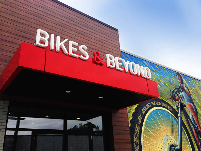 Bikes and Beyond (3).JPG
