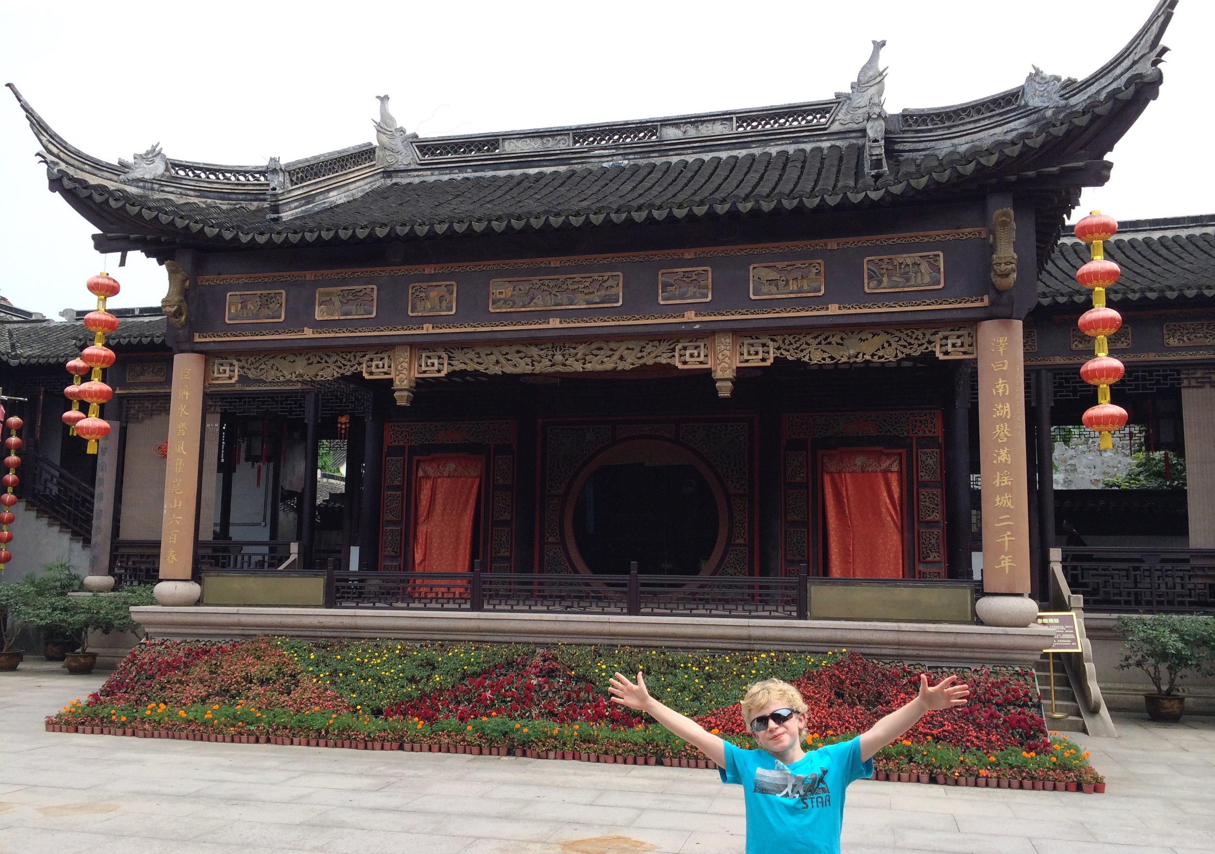 Zhujiajiao stage - explain Zhujiajiao from email