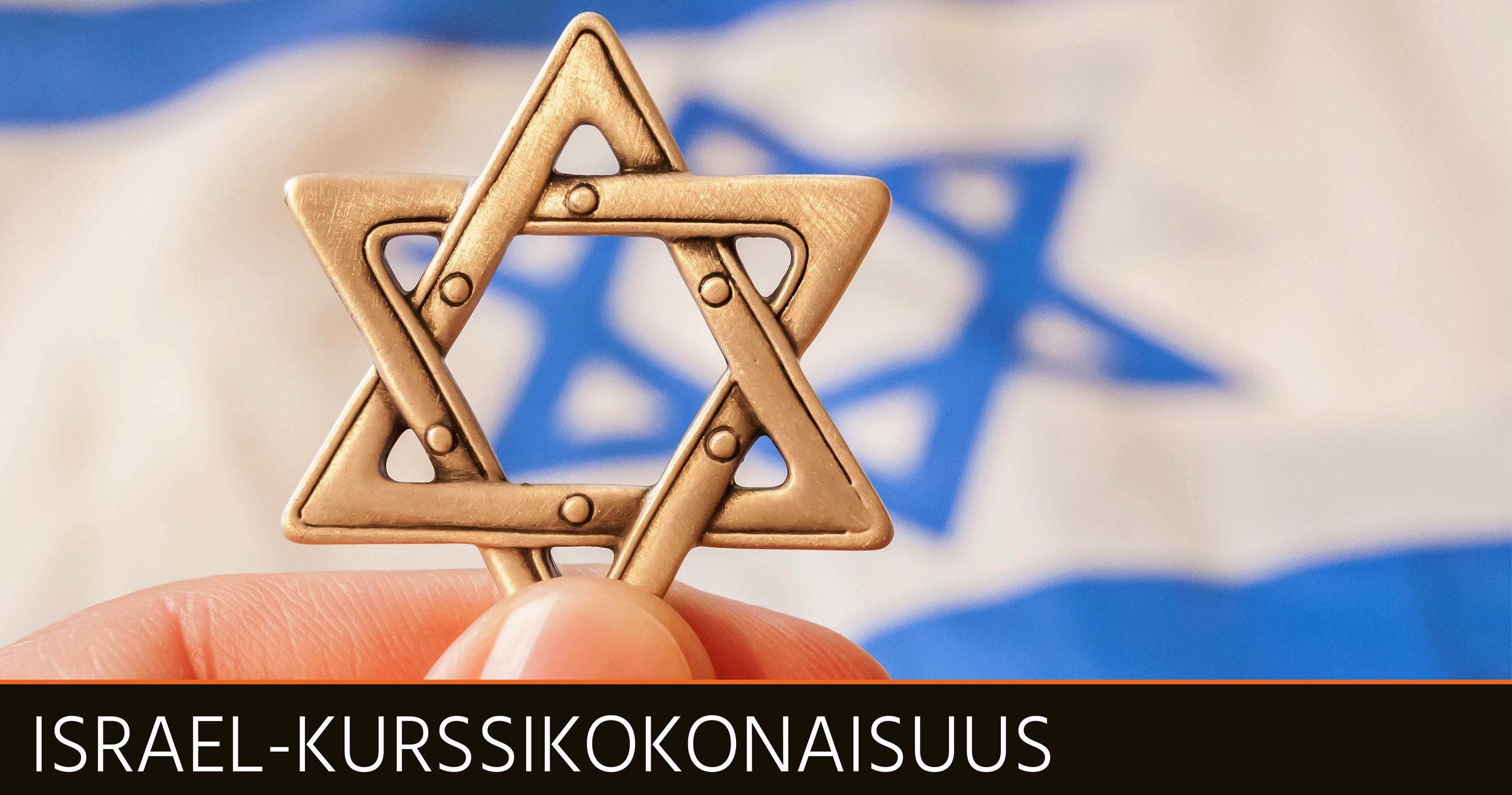 Israelkurssi.jpg