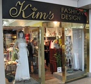 KimPham- KimsFashionDesign