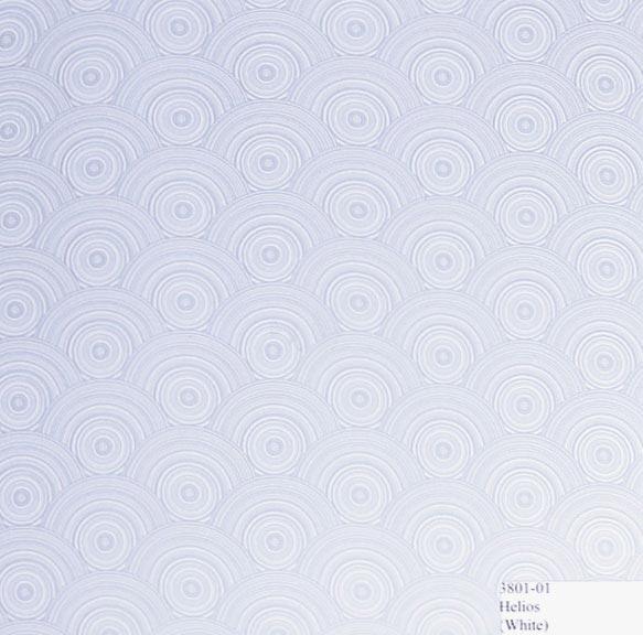 Helios---White.jpg