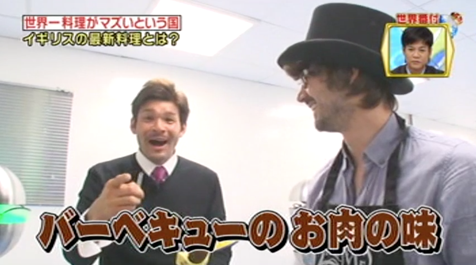 10. Japanese TV.png