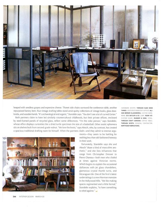 ID_Mar05_Page7 copy.jpg