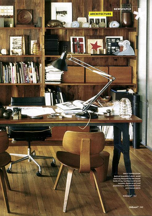 WallpaperPAGE163_Web.jpg