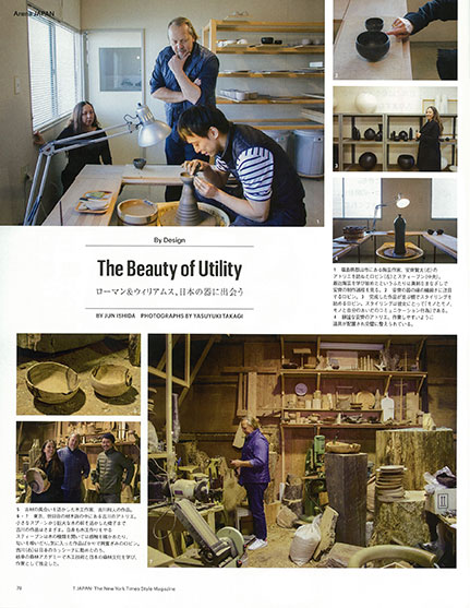 Roman-and-Williams_T-Magazine-Japan_June-2018-3_Resized.jpg