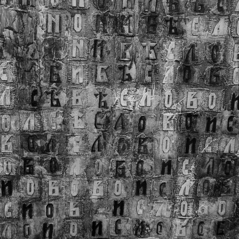 Cyberian Dispatch_Moscow_07.JPG