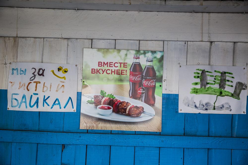 Kiss_Lisvtyanka_10.JPG