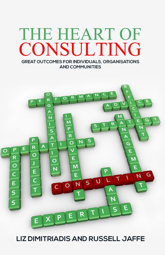 Hear of Consulting cover.jpg