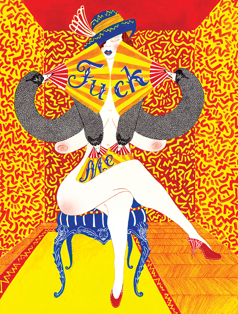 Fuck Me  ; Acrylic, graphite, ink and digital 2013  SOLD