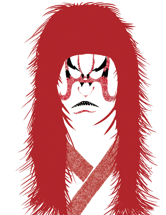 Japanophobia (Fear of Japanese)  ; Ink and digital 2012