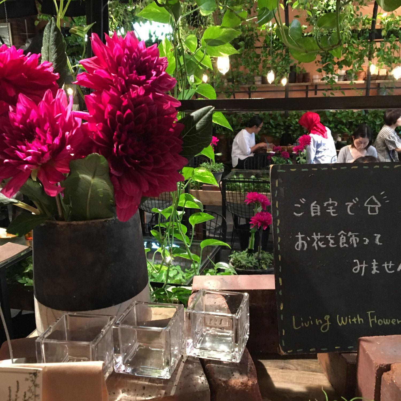 Ebco-Tokyo-FlowerShop.jpg