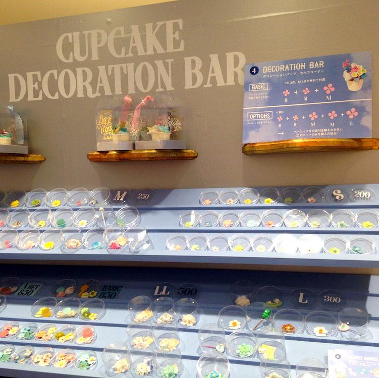 Ebco-Tokyo-CupcakeBar.jpg