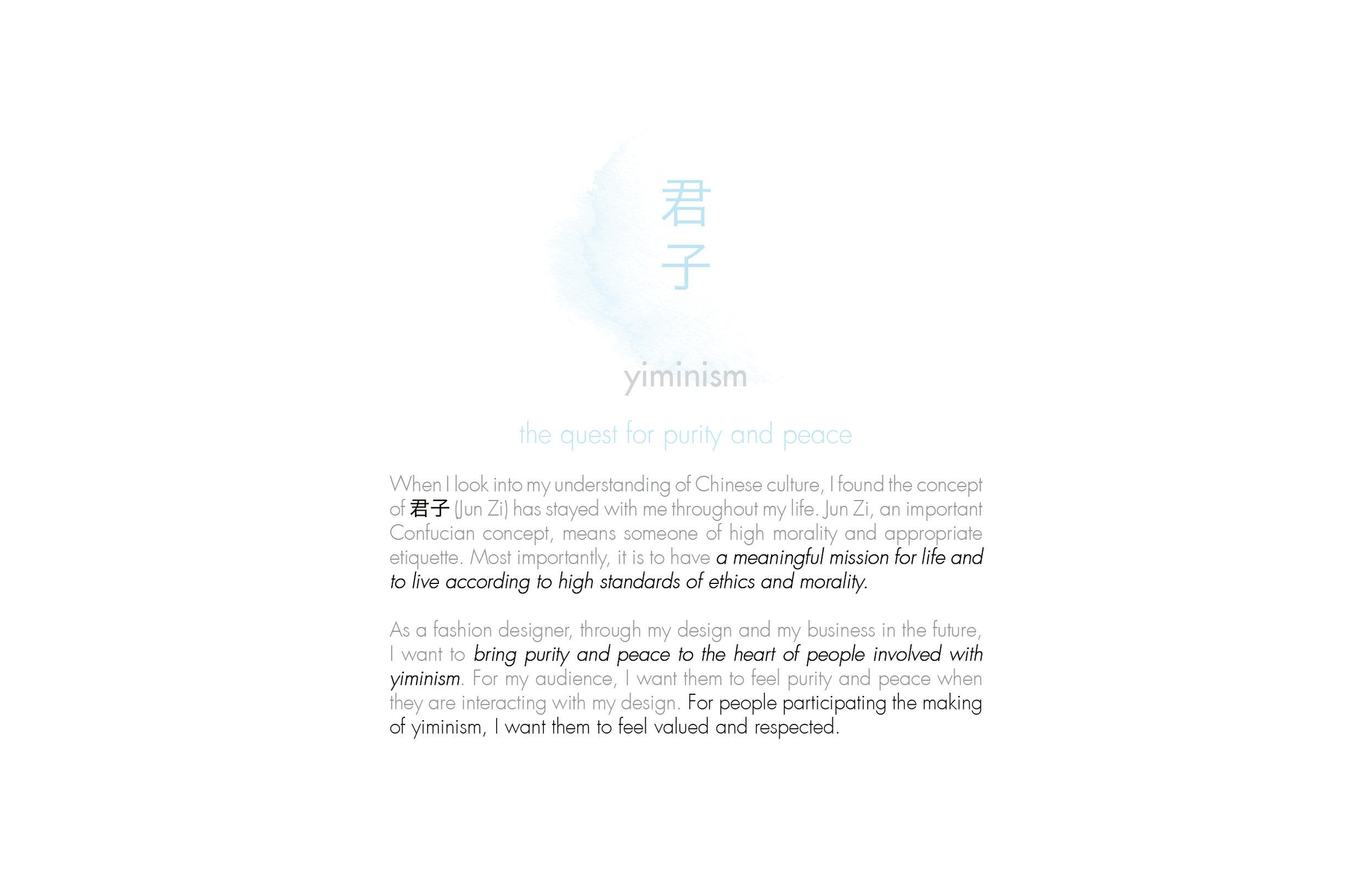 yiminism breathe portfolio website18.jpg