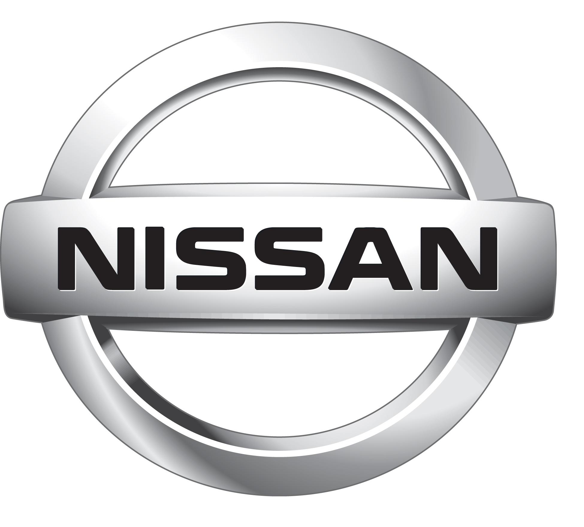 Nissan-logo-5.jpg