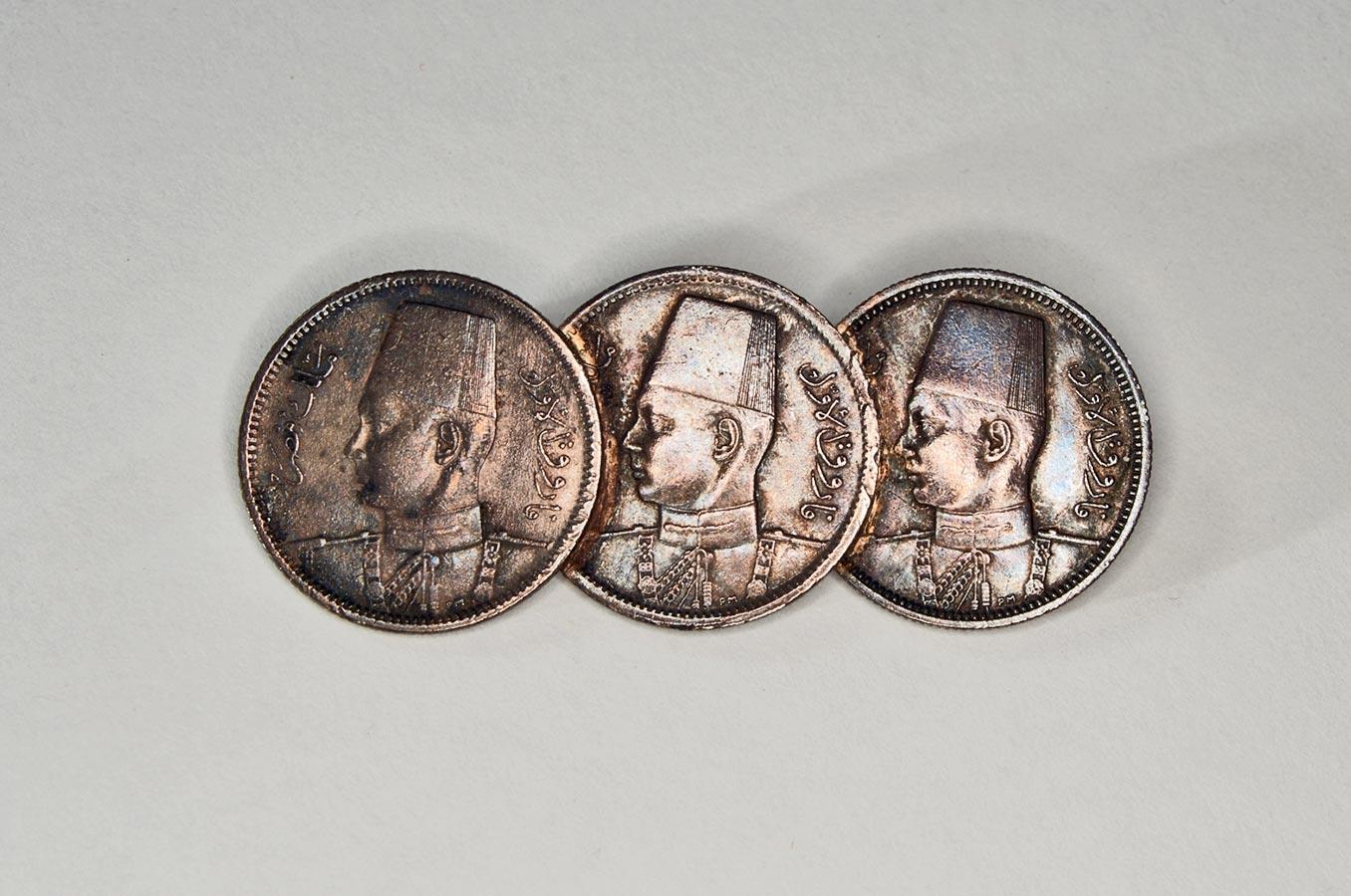 Broche faite de pièces de monnaie indonésiennes / Broche aus indonesischen Münzen, 4,8cm