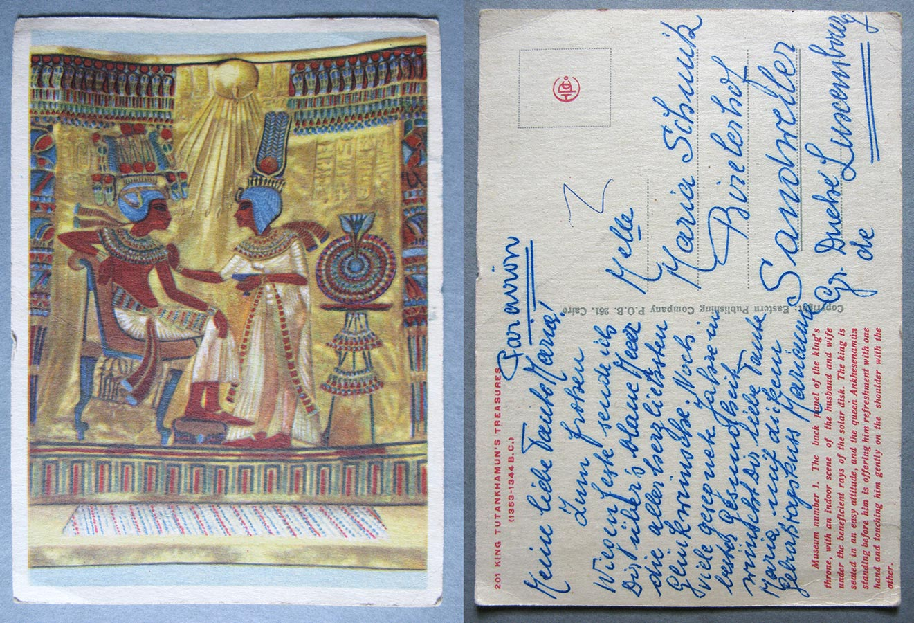 © Eastern Publishing Company P.O.B., Cairo