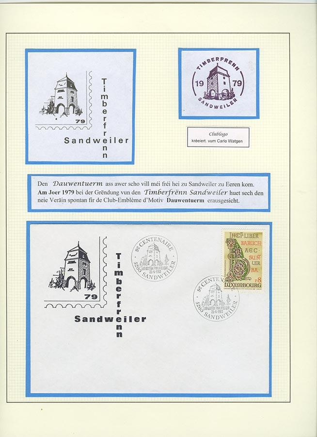Le colombier du Birelerhof comme logo de l'association 'Timberfrënn Sandweiler' / Der Taubenturm als Vereinszeichen der 'Timberfrënn Sandweiler', © et collection Carlo Watgen, Sandweiler, 1979