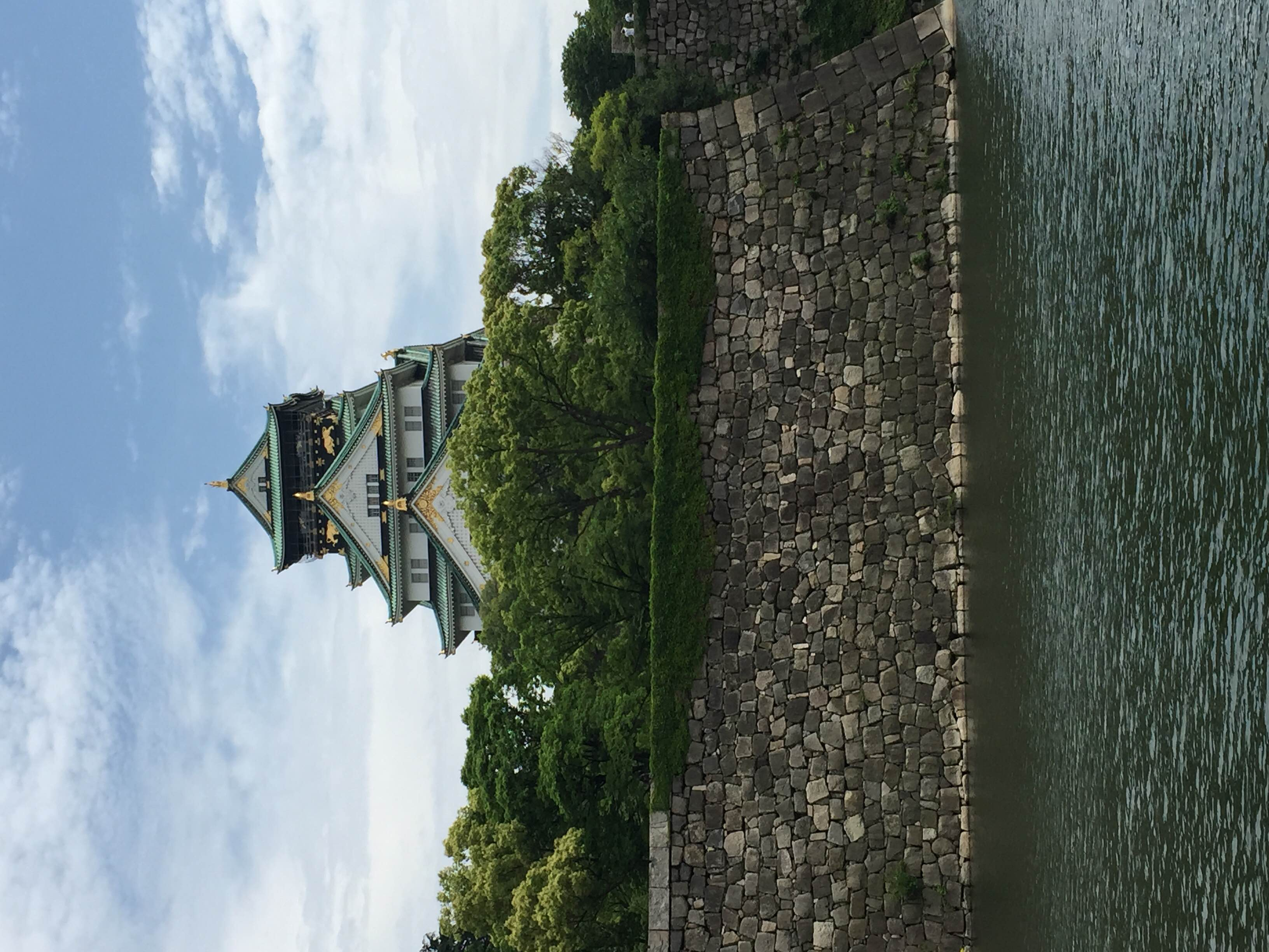 A view of Osaka Castle.