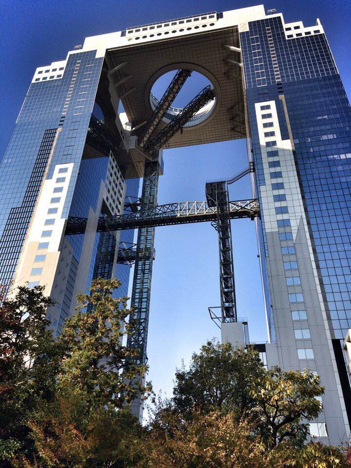 The Umeda Sky Building: Two towers connected by an observation deck.