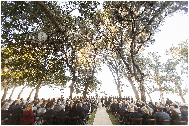 Pensacola-Wedding-Photographer_0793.jpg