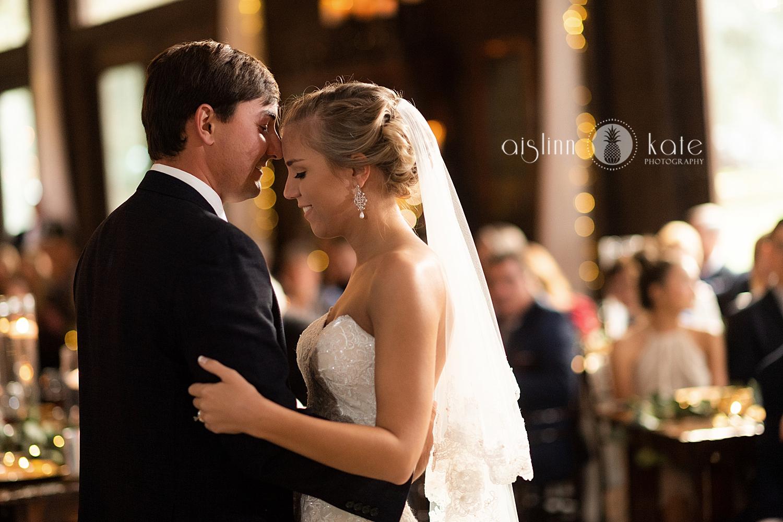 Pensacola-Mobile-Destin-Wedding-Photographer-_0182.jpg