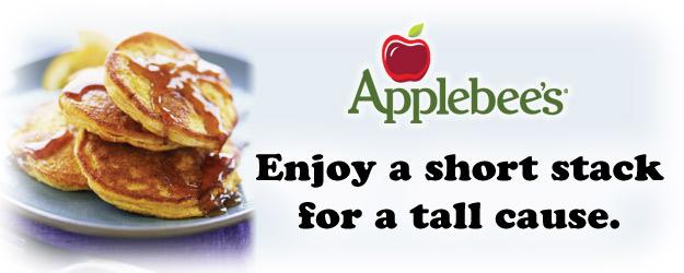 Applebees_Breakfast_Logo.jpg