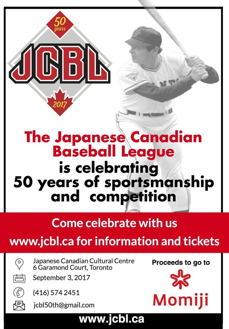 Photo Credit: Japanese Canadian Baseball League