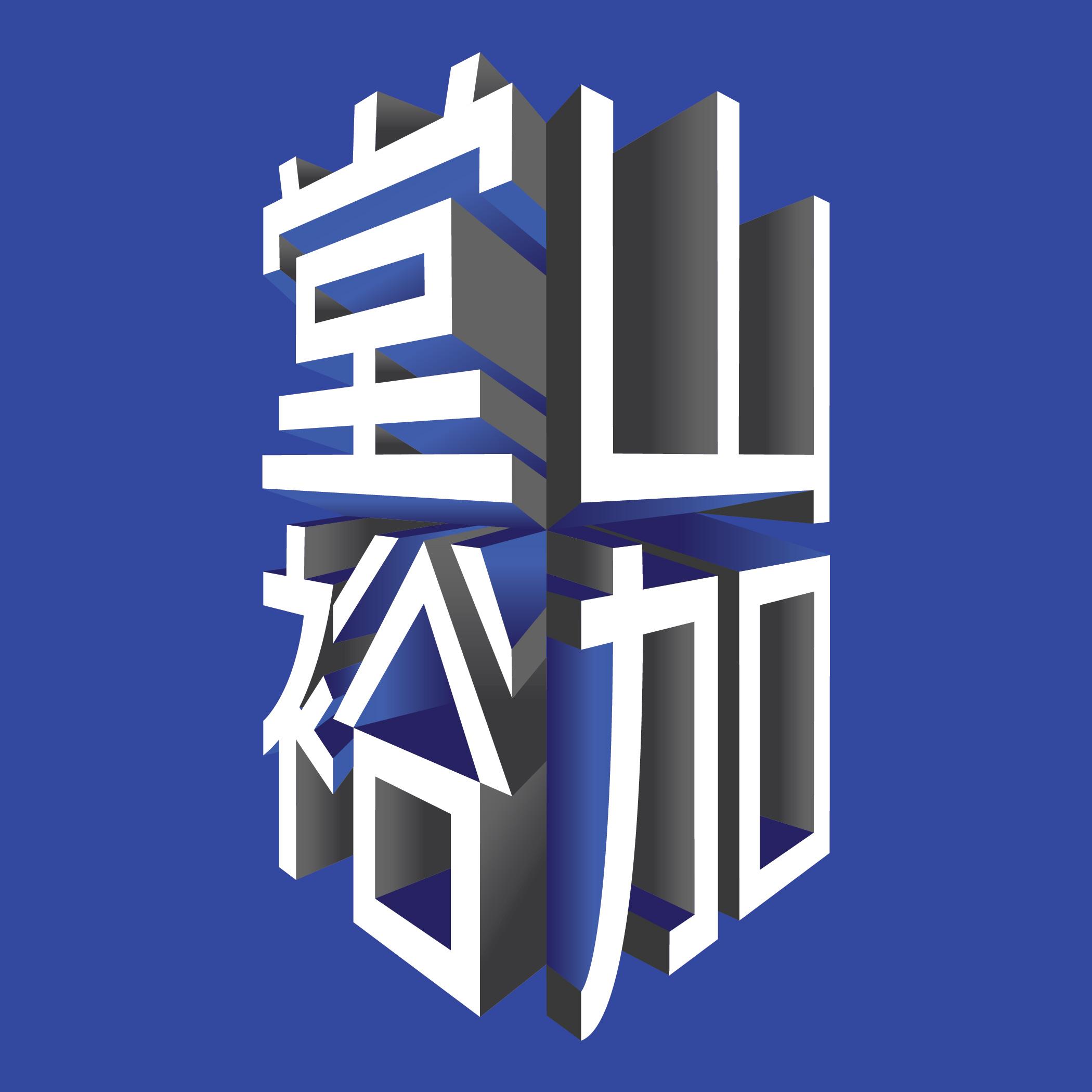 doyamayuka-05.jpg