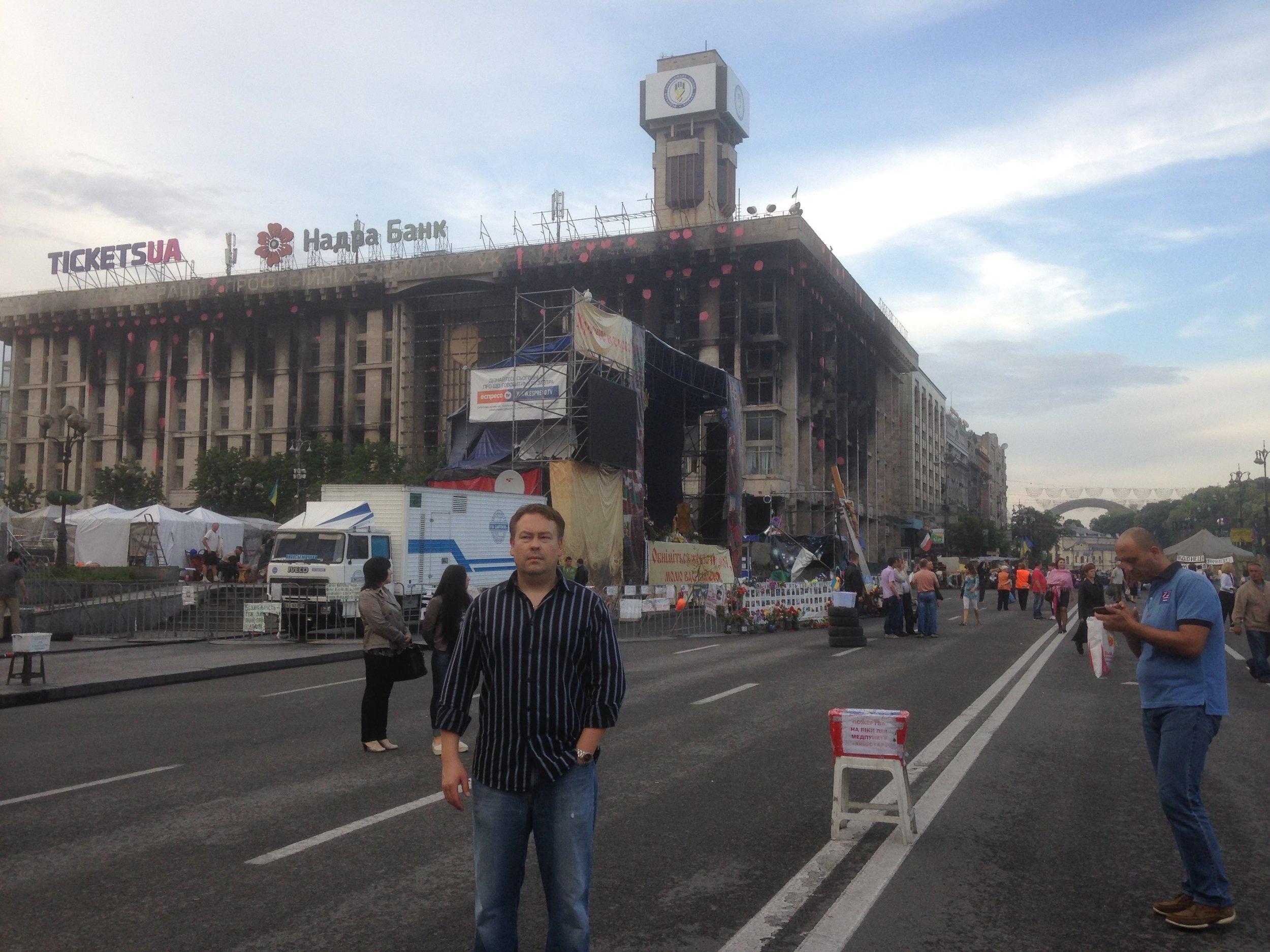 Bolds.Kiev2014.jpg