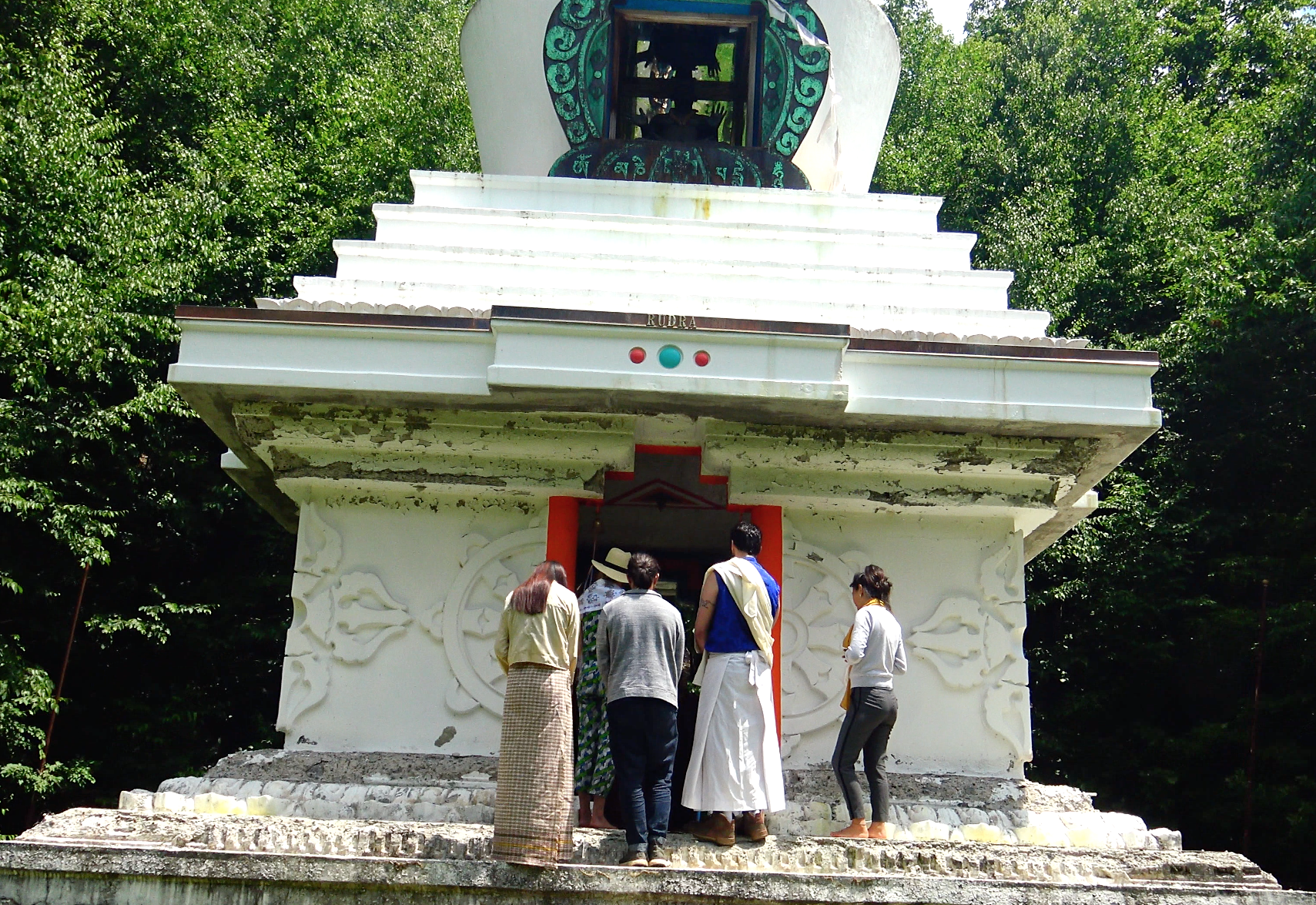 The Stupa of Intrinsic Transformation