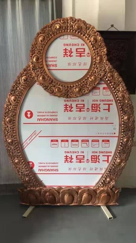 Guru Ku china 5.jpg