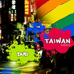Volfoniq_Dubin_Taiwan.jpg