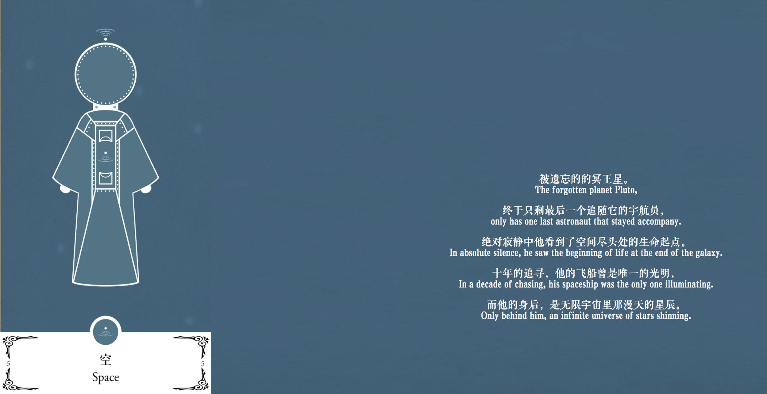 5 空.jpg