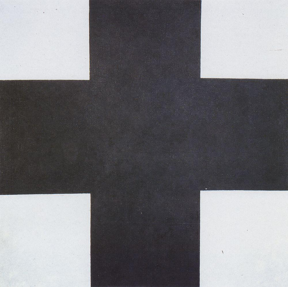 Black cross, 1923, oil on canvas