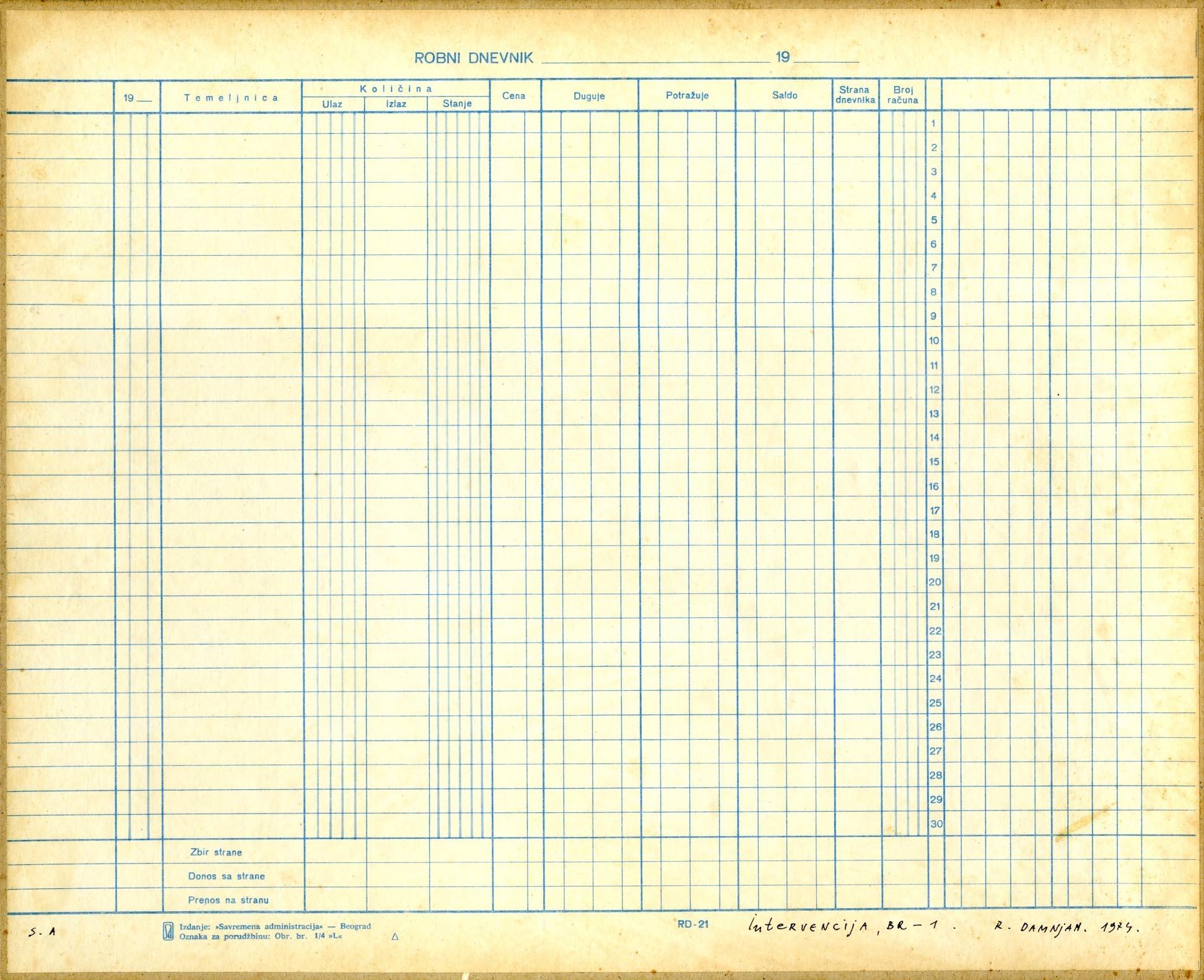 The interventions nº 1,1974,paper, pen, cardboard,30.1 x 36.7 cm